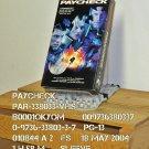VHS - PAYCHECK