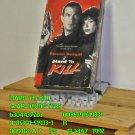 VHS - HARD TO KILL