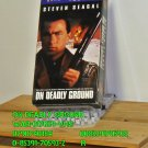 VHS - ONE DEADLY GROUND