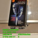 VHS - DOUBLE JEOPARDY