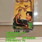 VHS - PREHYSTERIA !  (02)