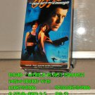 VHS - BOND - WORLD IS NOT ENOUGH, THE
