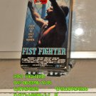 VHS - FIST FIGHTER