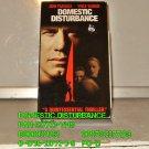 VHS - DOMESTIC DISTURBANCE