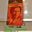 VHS - THUNDERBOLT & LIGHTFOOT