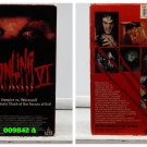 VHS - HOWLING, THE  (06)  FEAKS, THE