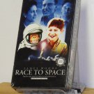 VHS - RACE TO SPACE