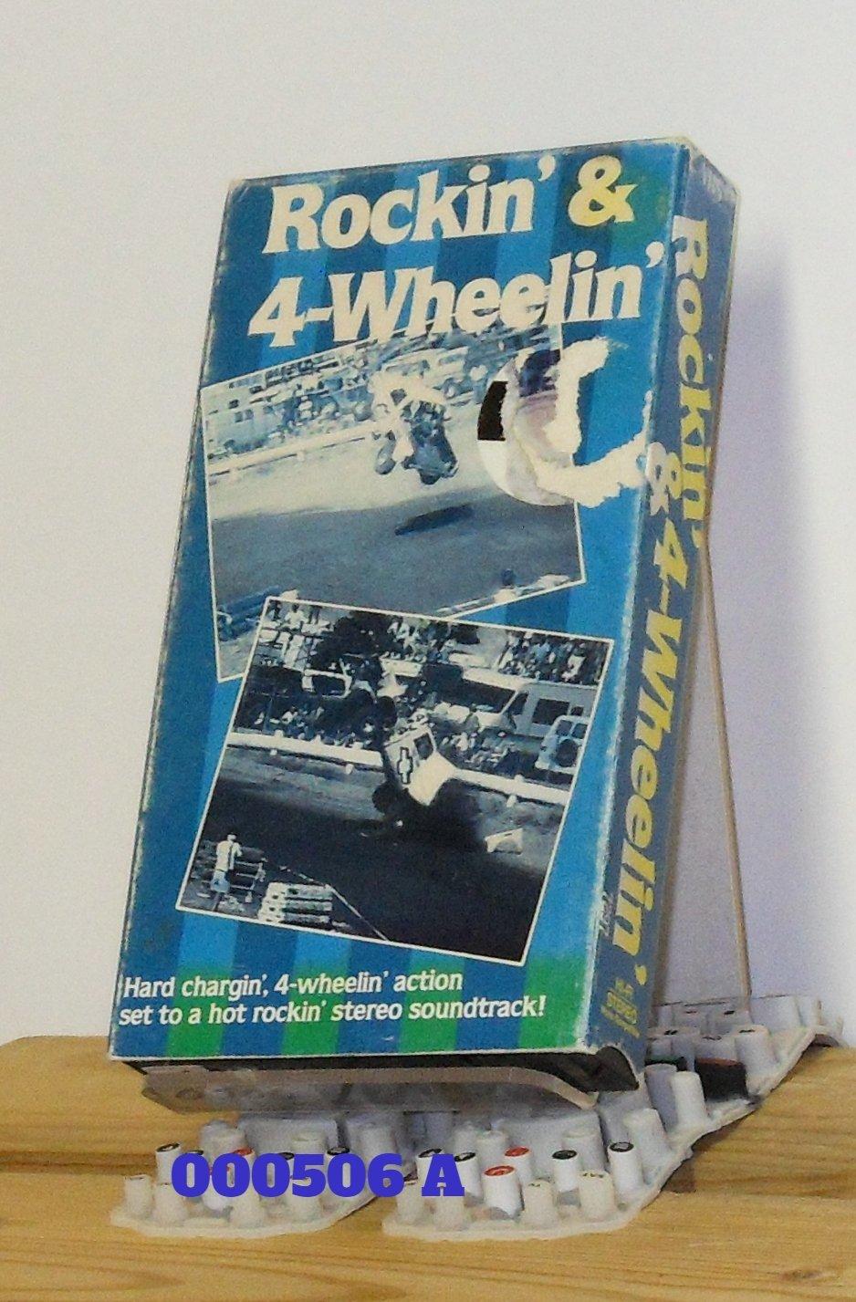 VHS - ROCKIN' & 4-WHEELIN'