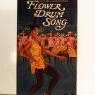 VHS - R & H - FLOWER DRUM SONG