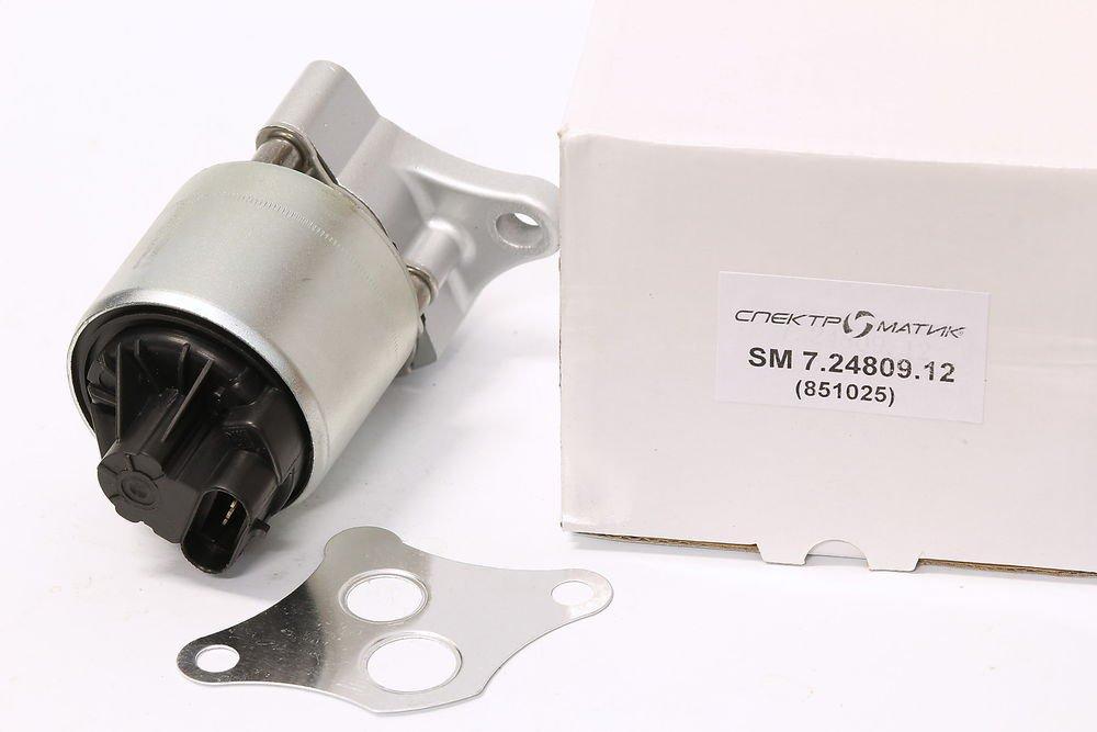 EGR valve 724809120 OPEL Astra G Vectra B Zafira A 93184996 5851603