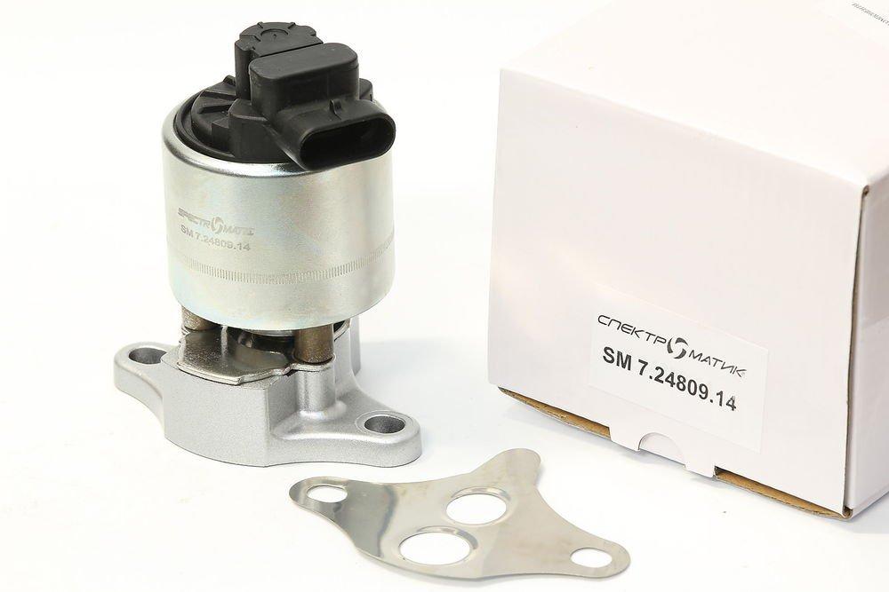 EGR valve 724809140 OPEL OMEGA B SINTRA 2.2 2.5 3.0 9198821 93185001 851578