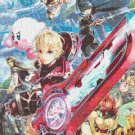 "Super Smash Bros Shulk - 17.14"" x 25.36"" - Cross Stitch Pattern Pdf C858"