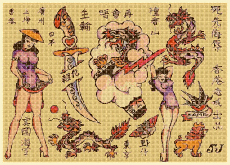 counted cross stitch pattern Asian Flash Sheet tatoo 275x196 stitches E1210