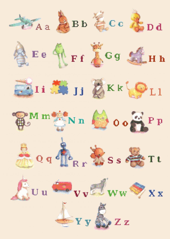 Counted cross stitch pattern Alphabet ABC characters 278*397 stitches E924