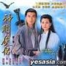 Return of The Condor Heroes 1995