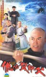 Real Kung Fu
