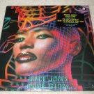 "Grace Jones ~ Inside Story LP "" *SEALED/NEVER PLAYED"