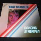 "GARY CHANDLER ~ DANING IN HEAVEN (ORBITAL BE-BOP) 12"" NEVER PLAYED/MINT"
