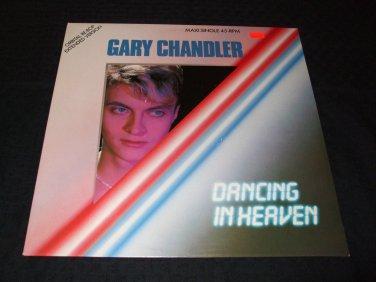 "GARY CHANDLER ~ DANING IN HEAVEN (ORBITAL BE-BOP) 12"" NEVER PLAYED/MINT"