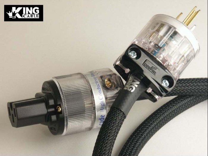 18AWG pure silver copper cord.