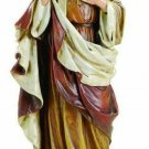 Sacred Heart of Jesus Catholic Statue Joseph Studio Figurine