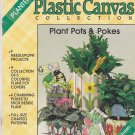 Plaid's Plastic Canvas Collection Plant Pots & Pokes pattern booklet 8137