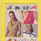 Burda 04000 Embroidery Transfer Zodiac Signs Astrology What's Your Sign?