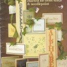 Leisure Arts Alphabet Album Cross Stitch and Needlepoint Alphabet Chart Booklet