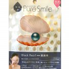 Pure Smile Latex Essence Face Mask - Black Pearl - 1 sheet