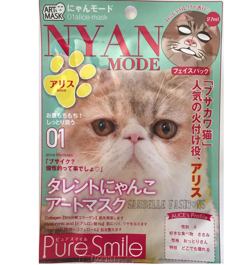 Pure Smile Cat Nyan Mode Art Character Face Mask - Alice - 1 sheet
