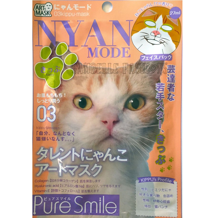 Pure Smile Cat Nyan Mode Art Character Face Mask - Kippu - 1 sheet