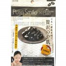 Pure Smile x Gensenlabo Tamba Black Bean Face Mask - 1 sheet