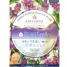 Pure Smile Lavender Essence Face Mask - Aroma Flower Series - 1 sheet