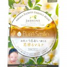 Pure Smile Jasmine Essence Face Mask - Aroma Flower Series - 1 sheet