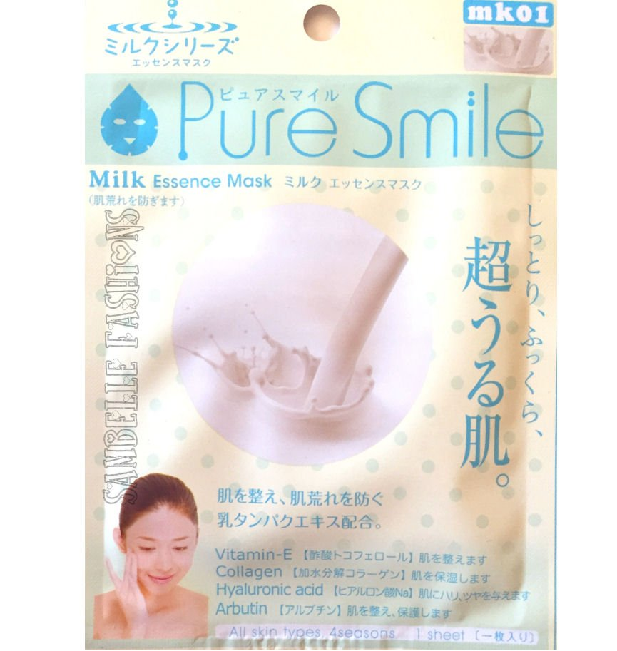 Pure Smile Milk Essence Face Mask - 1 sheet