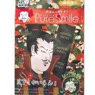 Pure Smile Sengoku Series Art Character Face Mask - Hisashi - 1 sheet