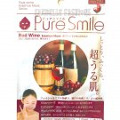 Pure Smile Red Wine Essence Face Mask - 1 sheet