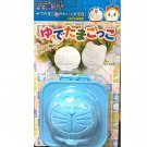 Japanese Kokubo Doraemon Hard Boiled Egg Shaper - Made in Japan