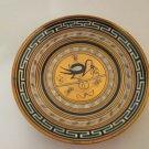 Vintage Greek Round Copper decorative plate