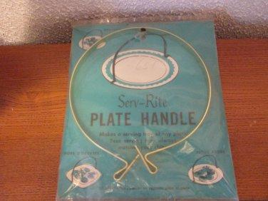 Vintage Serv-Rite Metal Plate Handle