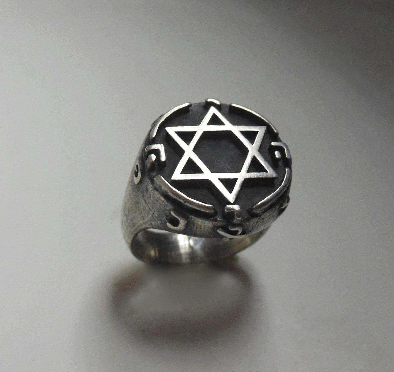 King Solomon Star Of David Ring Protection Magic Powerful