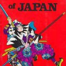 UNUSED JAPAN Coloring Book Vintage 1971 Samurai Pictures Painting Geisha NOS