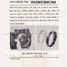 1960's Nikon Nikonos brochure Nippon Kogaku Japan Lens Hood Pamphlet