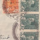 Iraq 20 fils Stamp 1938 Cover Postmarked Stamps 2 fils King Ghazi