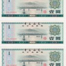 (3) Bank of China Foreign Exchange Certificate ONE Yuan 1 Banknote UNCIRCULATED