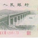 1962 China BANKNOTE 2  Wu Jiao Zhongguo Renmin Yinhang ER Jiao UNC Uncirculated