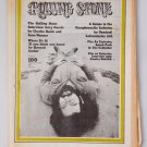1972 ROLLING STONE No. 100 Jerry Garcia Cover Stanley Kubrick 1/20/1972 News