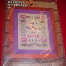 Crewel Creative Stitchery Kit 2307 A KINDNESS IS LOVE NIP  Good Beginner Kit