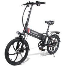 Samebike 20LVXD30 350W Motor Folding Smart Electric Moped E-Bike 60km Mileage (BLACK)