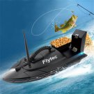 T2011-5 Rc Bait Boat Fish Finder for fishing Wireless rc boat Digital Automatic Frequency